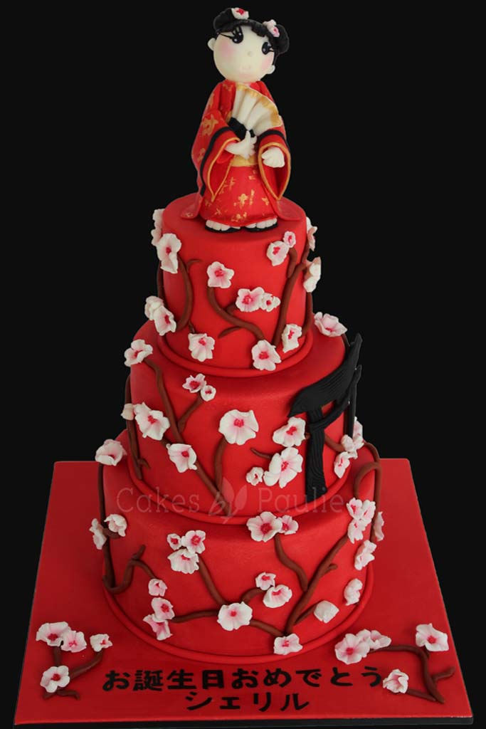 Birthday Cake –  Cheryl